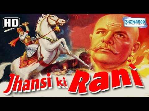 Jhansi Ki Rani (1953) (HD) - Hindi Movie - Mehtab | Sohrab Modi | Mubarak - (With Eng Subtitles)