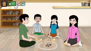 สื่อการเรียนการสอน อ่านในใจบทเรียนเรื่อง สนุกสนานกับการเล่น ป.4 ภาษาไทย