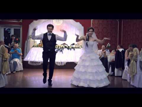 Свадебный танец 21 века супер