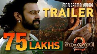 Baahubali 2 Malayalam Trailer