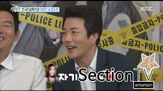[Section TV] 섹션 TV - Kwon Sang-woo,