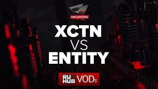Execration vs ENTiTY, ROG Masters, game 1 [LightOfHeaveN]