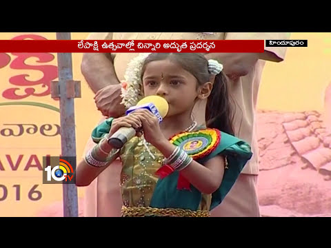 Kid Excellent Imitation Of Balayya Dialogues In Front Of Balakrishna
