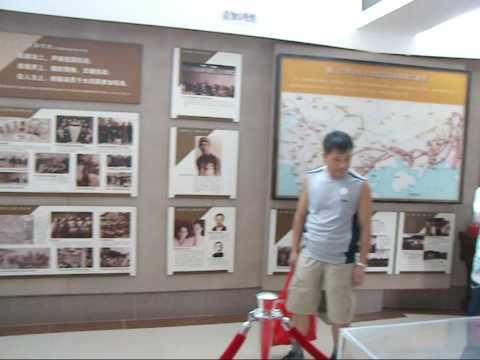 東江縱隊紀念館