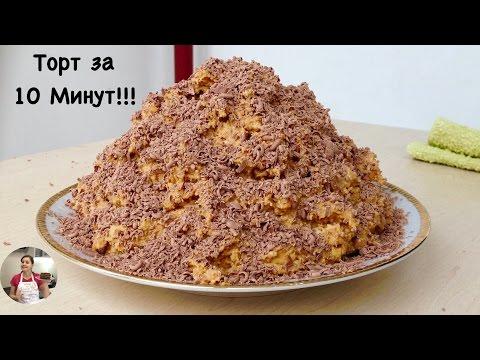 Рецепты муравейника в домашних условиях с фото