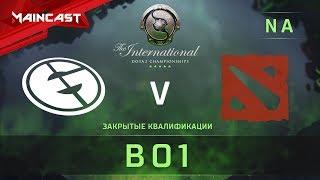 Evil Geniuses vs Team Baidu, The International 2018, Закрытые квалификации | Северная Америка