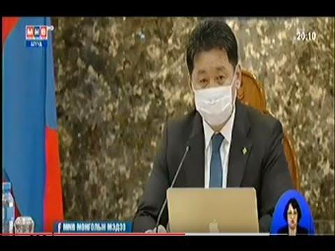 У.Хүрэлсүх: Монгол хүн үндсэн хуулиараа эх орондоо ирэх, эмчлүүлэх эрхтэй