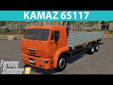Kamaz 65117 v1.0.0.0