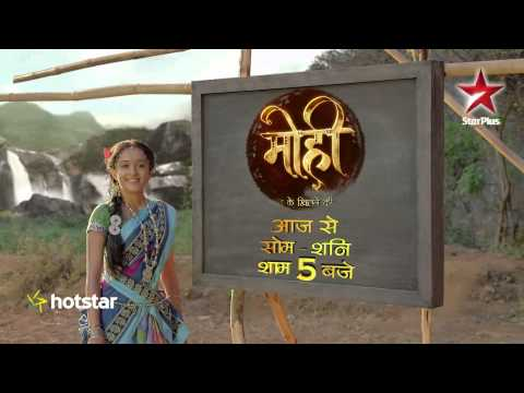 Mohi: Mohi aspires to be a doctor & make a differe