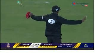 Karachi Kings vs Quetta Gladiators last 4 overs