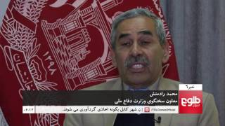 TOLOnews 6pm News 14 March 2017