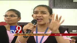 Are arranged marriages more accepted in society than love marriages?   TV9