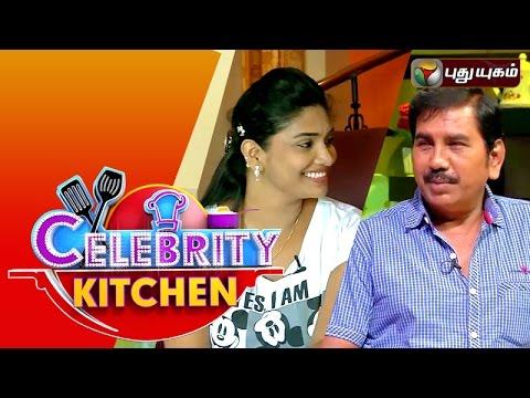 Actors Ramchandran & Krithika in Celebrity Kitchen | 10/01/2016 | Puthuyugam TV
