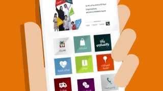 Nahdi YouTube video