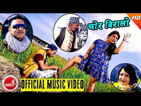 Chor Biralo Palkyo Latest Comedy Song 2014 by Shreedevi Devkota & Prakash Katuwal HD