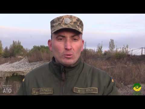 Бойовики минулої доби обстрілювали українські позиції 44 рази [ВІДЕО]