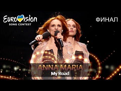 ANNA MARIA – My Road – Финал Национального отбора на Евровидение-2019