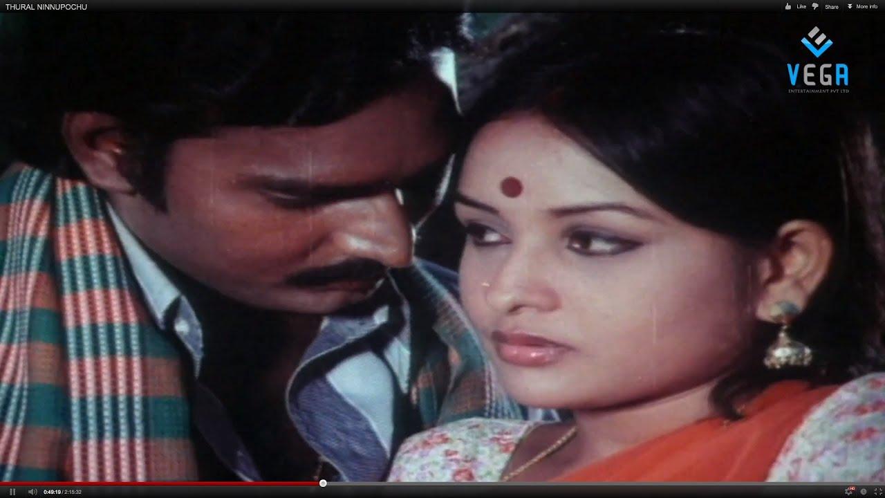 Thooral Ninnu Pochu Tamil Full Movie – K. Bhagyaraj,M. N. Nambiar,Sulakshana.