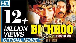 Nonton Bichhoo Hindi Full Movie    Nitin  Neha  Prakash Raj    Eagle Hindi Movies Film Subtitle Indonesia Streaming Movie Download