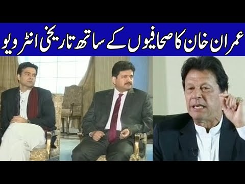 PM Imran Khan's Live Interview with Top Journalists | 3 December 2018 | Dunya News