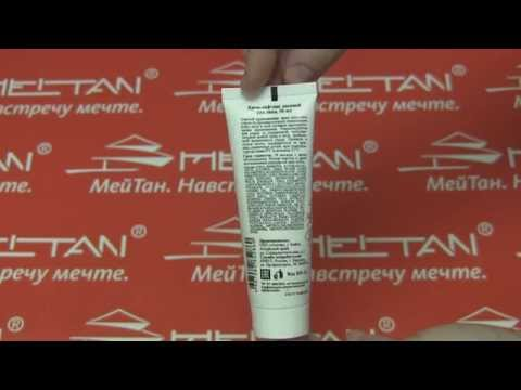 Дневной крем-лифтинг для лица Dao de Mei Antiage MeiTan
