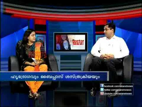 """Heart Diseases and bypass surgery""- Doctor Live 5,March 2013 Part1"