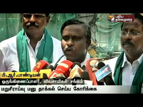 Mekedatu-Dam-issue-TN-govt-should-file-review-petition-in-Supreme-Court