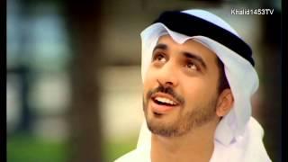 Ahmed Bukhatir- Zawjati Hd