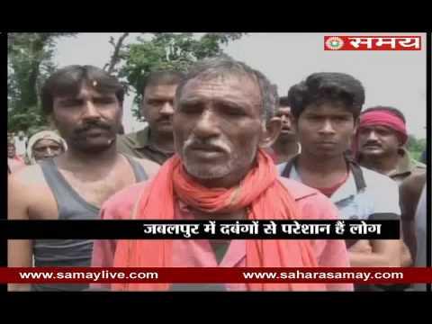 Dabanggs prevented way to the crematorium in Jabalpur