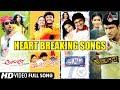Heart Breaking Songs   Video JukeBox   Super Hit Songs   Kannada Sad songs
