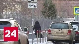 Получить разрешение на парковку стало сложнее