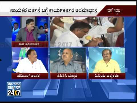 Crisis in Janata Dal _ News Hour (?????? ????) @ 7 - seg1 - Suvarna News 20 August 2014 04 PM