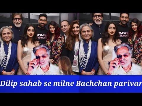 Video Dilip Kumar urf Yousuf Sahab 96 saal ke ho  Bollywood birthday wishes Bachchan Parivar news download in MP3, 3GP, MP4, WEBM, AVI, FLV January 2017