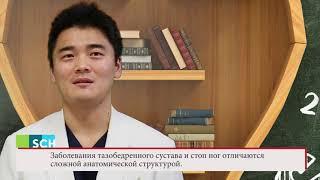 Профессор Вон Сонг Хун