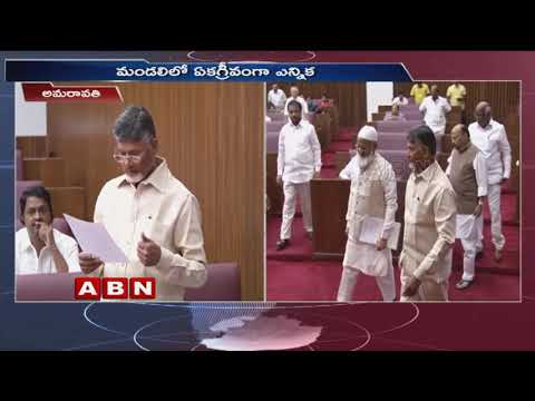 TDP Leader Ahmed Shariff Elected As Chairman Of AP Legislative Council | ABN Telugu