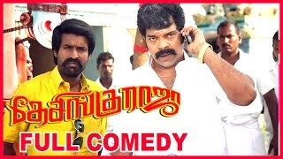Video Desingu Raja Tamil Movie | Full Comedy | Scenes | Part 2 | Vimal | Soori | Singampuli MP3, 3GP, MP4, WEBM, AVI, FLV Oktober 2018