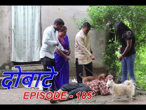 (दोबाटे, भाग १८५   - Dobate Nepali Comedy Serial, 18 September 2018, Episode 185 - Duration: 26 minutes.)