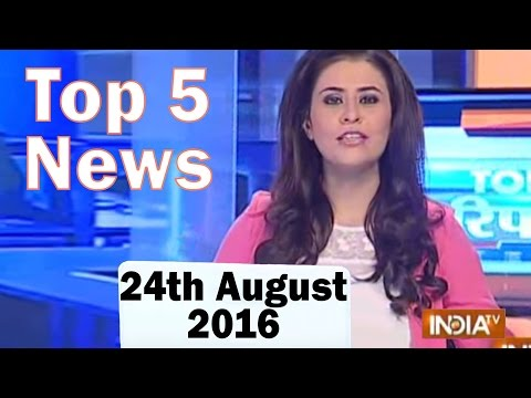 Top 5 News of the day | 24 August 2016- IndiaTV