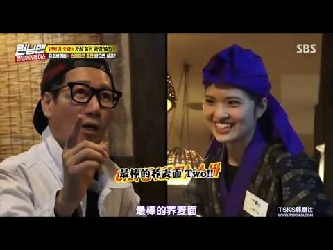 Running Man EP523 TWOTWO乔麦面 中字