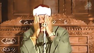 Download Video « كَلاَّ إِذَا بَلَغَتْ التَّرَاقِيَ » تلاوة تهتز لها القلوب بصوت الشيخ عبد الباسط عبد الصمد MP3 3GP MP4