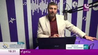 """برنامج ask.fm مع الشيخ عمار مناع """" الحلقة 76"""""""