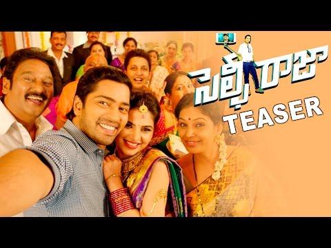 Selfie Raja Movie Teaser HD - Allari Naresh, Sakshi Chaudhary and Kamna Ranawat