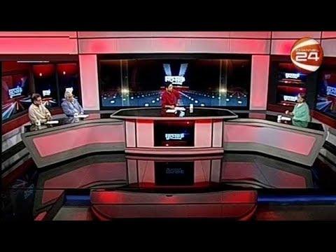 মুক্তমঞ্চ | অগ্নিস্নানে শুচি হোক ধরা | 13 April 2019