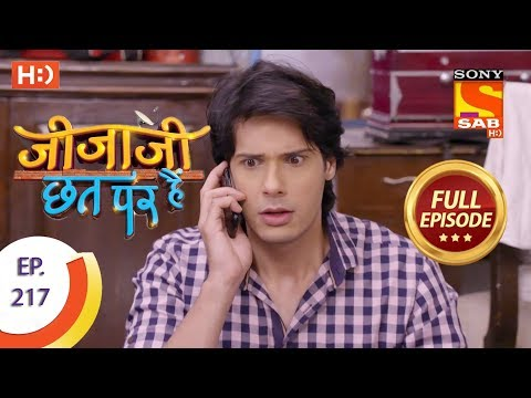 Jijaji Chhat Per Hai - Ep 217 - Full Episode - 3rd November, 2018