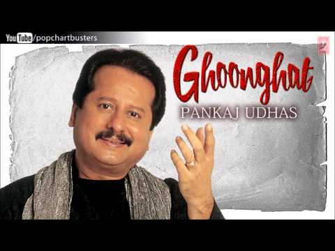 Ghazal - Song: Chand Ke Baad Sitaaron Ki Album: Ghoonghat Singer: Pankaj Udhas Music Director: Pankaj Udhas, (Music Arranged By : Jolly Mujherjee) Lyricist: Qaisar-ul...