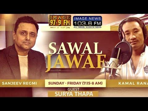 (Sawal Jawaf with Surya Thapa - Magh 15 - Duration: 38 minutes.)