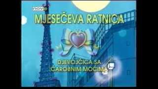 Mjesečeva ratnica/Sailor Moon[Српскохрватски(Srpskohrvatski)/Serbo-Croatian][Opening]