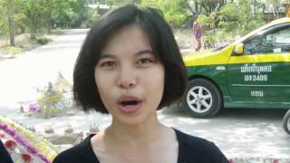 Chaiyaphum Thailand  city images : Songkran 2010 in Chaiyaphum Thailand