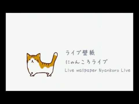 Video of Nyankoro Live