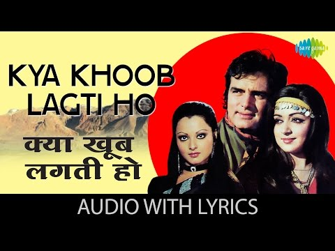Kya Khoob Lagti Ho with lyrics| क्या खूब लगती हो गाने के बोल | Dharmatma | Hema Malini | Feroz Khan